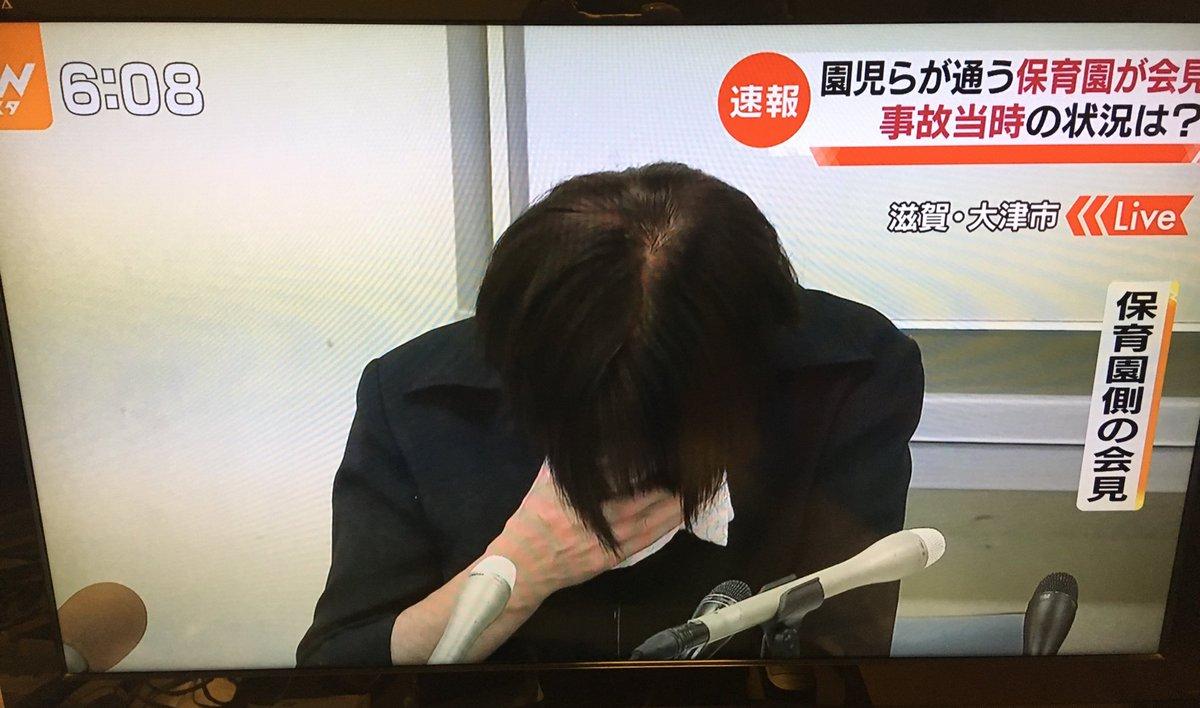 panko@変態ホイホイ(6/22土曜千葉RAD参戦決定さんの投稿画像