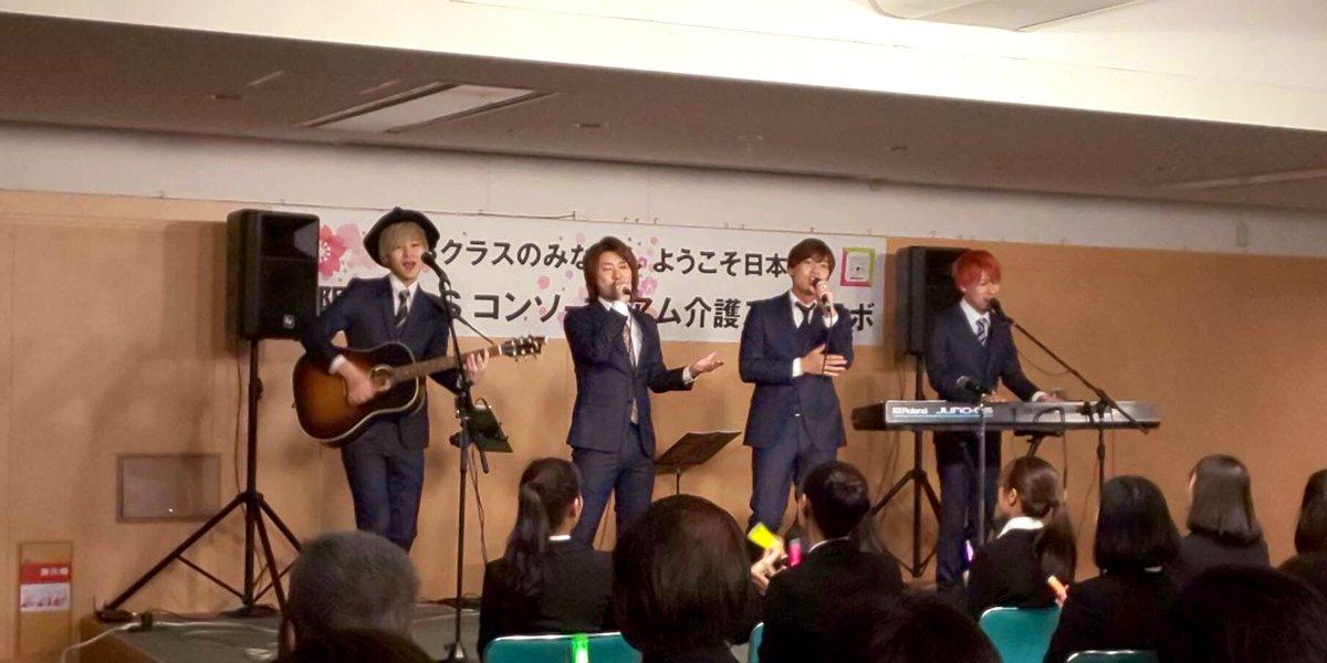 「大阪A.P.Sコンソーシアム 介護スキルラボ」の入国セレモニーに出席ベトナムから11人のメンバーが一生懸命に介護の技術や心得を学び日本から派遣された講師陣を始め沢山の方々の支えと想いにより無事に日本へ来る事が出来ました!僕らも「For you」を一緒に歌えて感動しました。おめでとう!