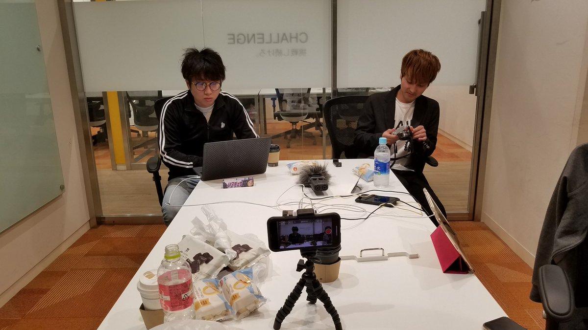 今日の #ノリオンラインサロン はYouTube動画収録です‼くぼさん @atsushikubo のYouTubeチャンネルにノリオさん @noriomemo が #アソ部 の告知でがお邪魔するみたいですよ?現在打ち合わせ中ですが脱線してヒゲ脱毛談義しております…