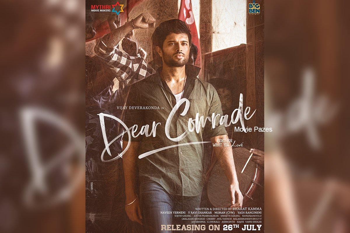 #DearCamrade is Getting Ready Fro The Release on 26th July #VijayDeverakonda #RashmikaMandanna #MoviePazespic.twitter.com/BZQc6bPxuQ