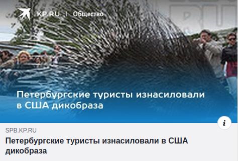 Жителі ОРДЛО з паспортами РФ не зможуть отримати пенсії та соцвиплати з боку України, - Фріз - Цензор.НЕТ 1446