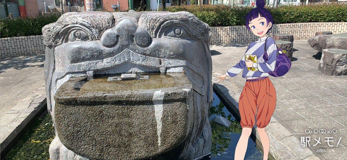 @tatamimochi_M  たたみもち先生、今日は飛鳥デートありがとうございました 撮っていただいた思い出の写真です。  1. 橿原神宮前駅  #辟邪 の石像 2.バンビシャス奈良 #シカッチェ ちゃん 3.#石舞台古墳 の中 4.#亀石 と私  古代米アイスやおにぎり、美味しかったですね  #飛鳥 #烏丸ミユpic.twitter.com/JYDVFNzFI0