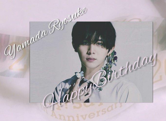 """*Yamada Ryosuke  \"""" *Happy_Birthday* ·              .  26      *"""