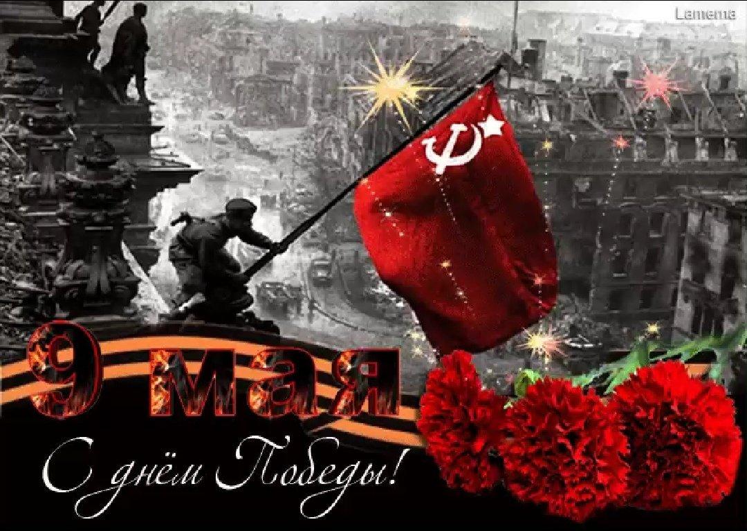 Интерактивная открытки с днем победы, картинках старинная открытка