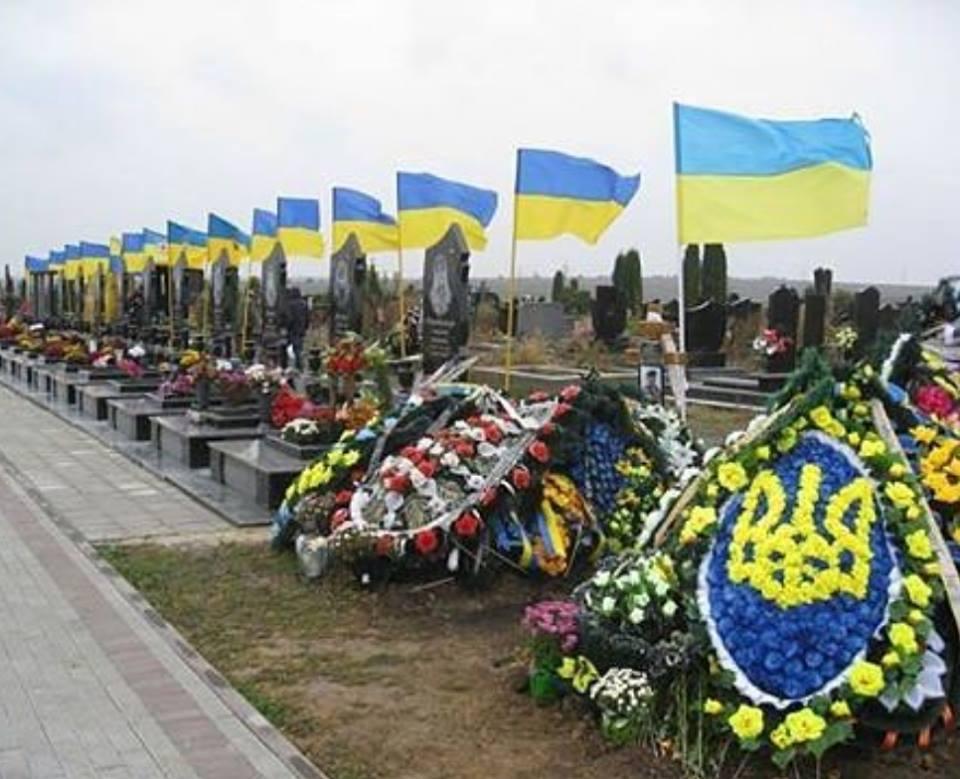 Порошенко поклав квіти на могилу Невідомого солдата з нагоди Дня перемоги над нацизмом - Цензор.НЕТ 4314