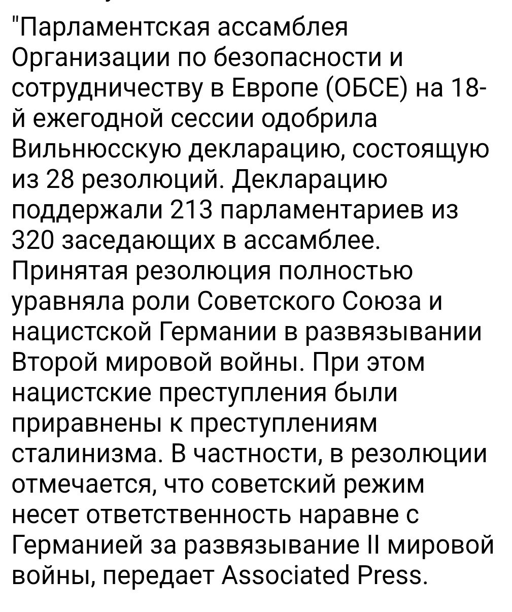 """Акція """"Безсмертний полк"""" створена Кремлем як акція пропаганди, а не пам'яті, - Кириленко - Цензор.НЕТ 4552"""