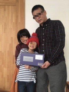 【ウィッグの提供報告・スタイルカット報告】昨年の11月3日、大阪府でメジャーメント(頭の採寸)を実施。今回も、ジャストフィットのオーダーメイド医療用ウィッグを、8歳・女性(脱毛症)に無事にお届けすることができました?ご協力頂きました皆さまに、心より感謝申し上げます!