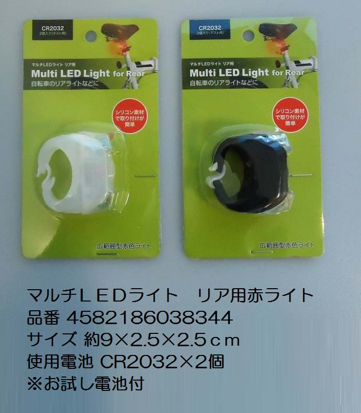 test ツイッターメディア - シリコン素材で取り付け楽々! 自転車用ライトにいかがですか?  #キャンドゥ #100均 #ライト #マルチLEDライト #LED #自転車 https://t.co/auH3nQL6sZ