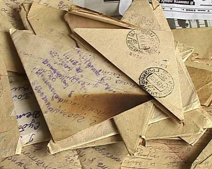Получать письма и открытки, открытки