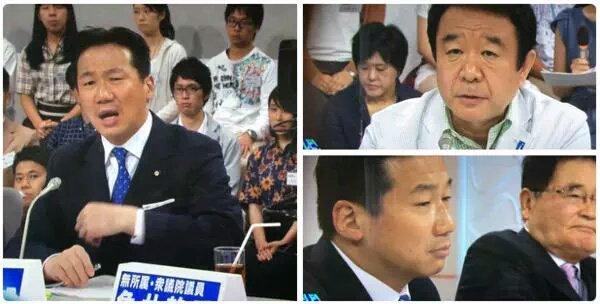 青山繁晴氏「あなたは本気で徴兵制があり得ると思ってるの?」 #立憲民主党 #福山哲郎 「思ってないです。あり得ないです。」徴兵制の可能性を否定 →なら言うなよ(笑)アホ!クズ