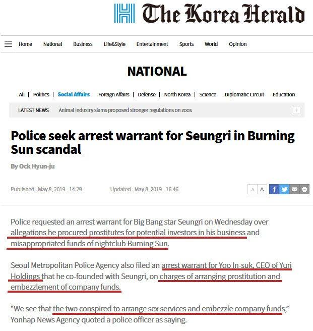 Korean Herald: Seoul Metropolitan Police Agency also filed an arrest warrant for #YooInSuk, CEO of #YuriHoldings that he co-founded with #Seungri https://t.co/ILTMkiVb1w  #BurningSun #BurningSunScandal #kpop #korea https://t.co/8hTpI0OAZ1