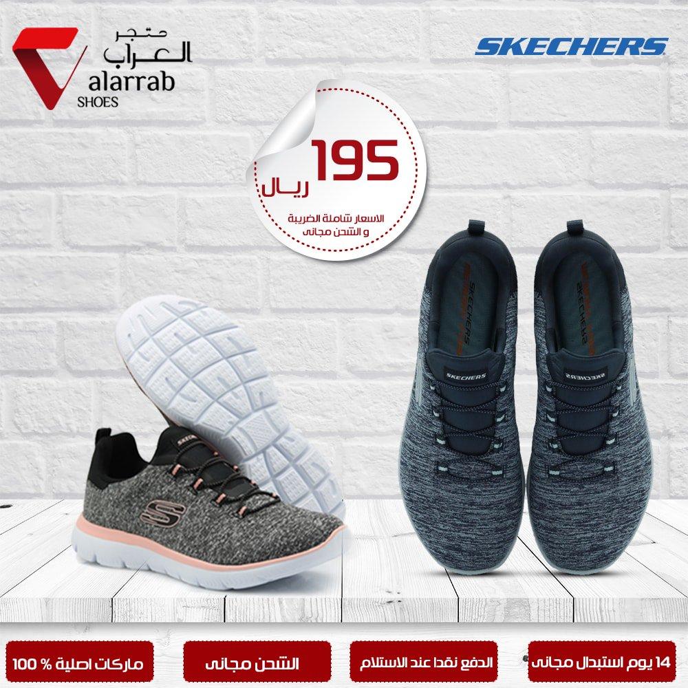 7d52b0df7 ... متجر العراب. https://alarrab.com/cat/shoes/women-shoes/?filter_brand=skechers  … https://alarrab.com/cat/shoes/boys-shoes/?filter_brand=skechers …