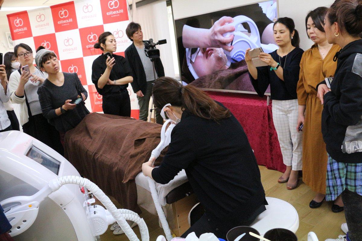 先日開催いたしましたセミナーではCOCON化粧品を使用した光フェイシャルの施術をご覧いただき、効果を間近で確認していただきました。真っ白に綺麗になってる!!と驚かれるオーナー様も^^ またセミナーの様子をツイートします♪ #脱毛 #ルミクス脱毛 #光フェイシャル #ココン #エストラボ