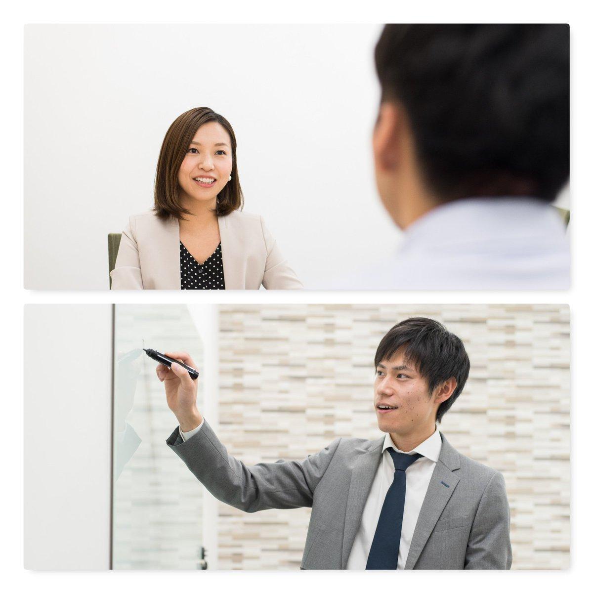お疲れ様です? ??PROGRIT 英会話コンサルタント募集 [勤務地:東京・神奈川・名古屋・大阪]本田圭佑選手のポスターで知っている方も多いかと思いますが、そのPROGRITでの英会話コンサルタントの募集です。#英会話 #転職 #英語を使うお仕事