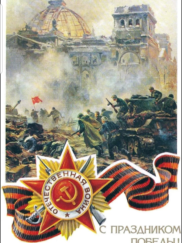 Подарочные сертификаты, красивая открытка с днем победы с изображением фронтовой гармошки