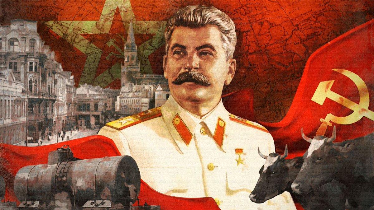 ютуб видео смотреть сталин заказывают некоторые