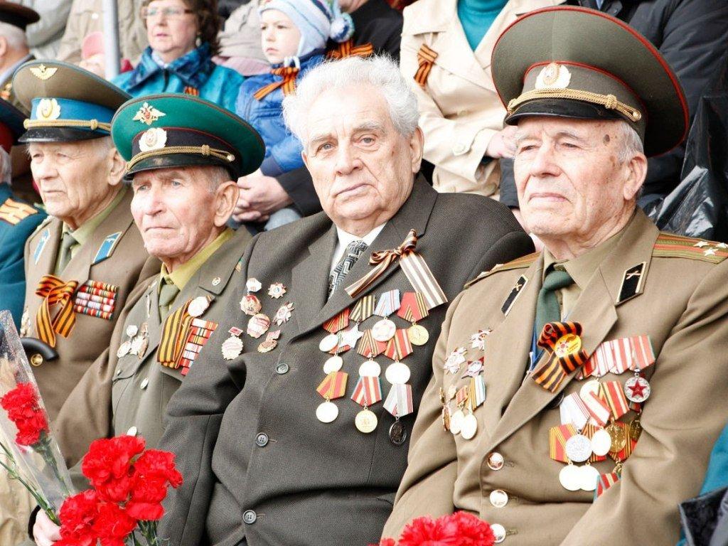 раз ветераны великой отечественной вов москвы