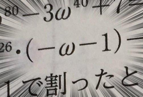 数式が顔文字に見えてかわいい!和んじゃって問題が解けないwww