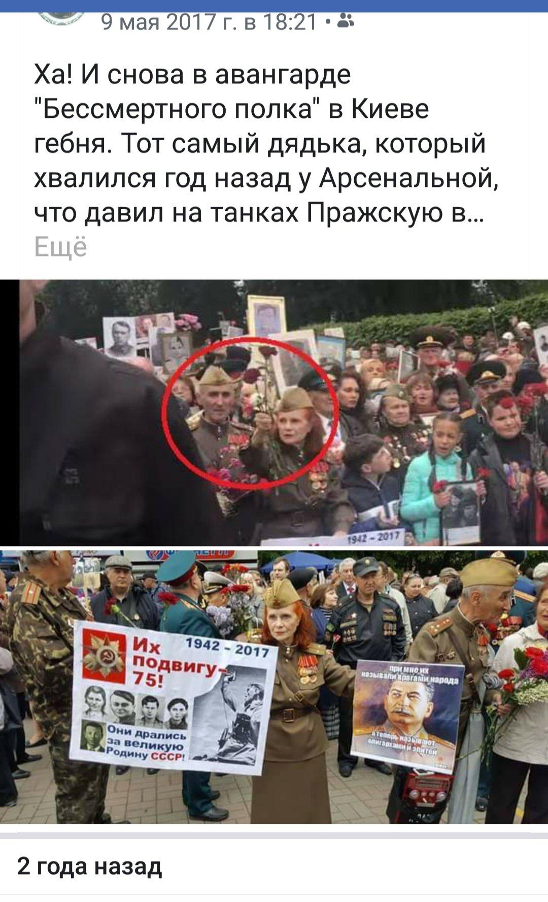 """Акція """"Ніхто не забутий. Ніщо не забуте"""" відбувається в Києві: одну з учасниць затримано за заборонену символіку - Цензор.НЕТ 1633"""