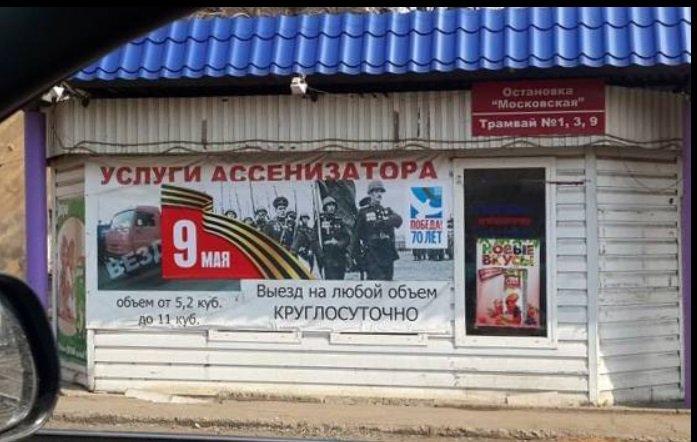 За использование георгиевских лент на мероприятиях 9 мая в Украине составлены 13 админпротоколов, - МВД - Цензор.НЕТ 1987