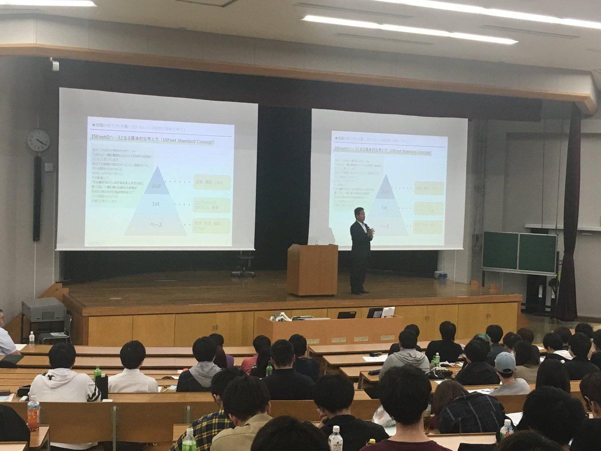 大東文化大学の経営学部の約300名の学生の皆さまを対象に、弊社代表の渡邉が「『雇用創造革命』~社会的起業家という生き方~」というテーマで講演させていただきました。これから就職活動を始められる3年生、活動中の4年生にとって何か少しでも参考にになれば嬉しく思います。#大東文化大学 #就活