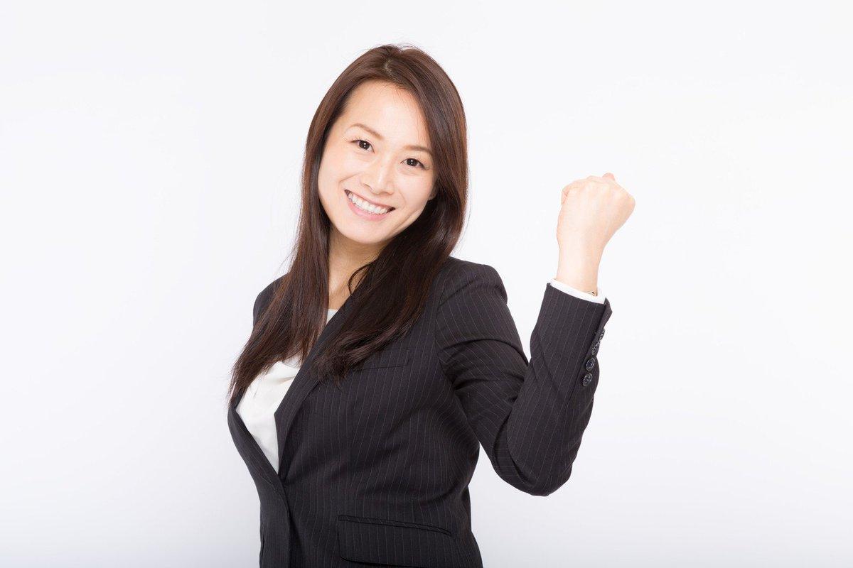 NSB就職情報✨NSBは【5年連続・就職率100%】を達成❣新2年生も毎日就職活動を頑張っています?毎日、職員室にも嬉しい報告が?NSBは一人ひとりに手厚い就職サポート?♀️詳しくは→#名古屋 #専門学校 #動物 #経営 #IT #マスコミ #美容 #ファッション #体験入学 #高校生