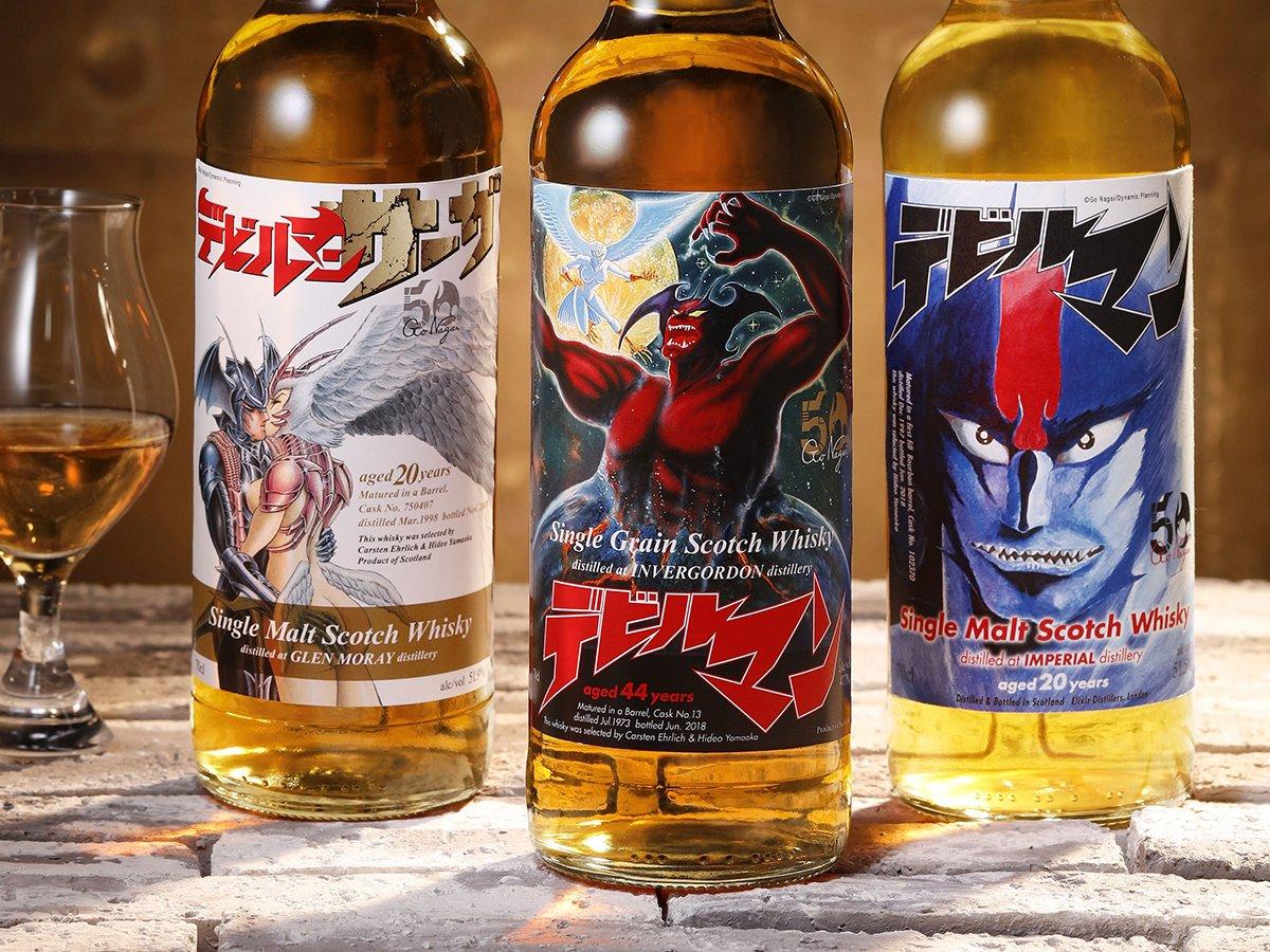 ee5c8b7e6a ... https://grapee.jp/en/114810 #Devilman #Scotch #Whiskey #GoNagai #デビルマン  #ウイスキー #永井豪 #永井豪画業50周年 #大人の逸品 pic.twitter.com/SU3AZvkfdB