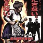 神奈川県警なかなかのセンス。私はこういうの好きです。みなさん、詐欺には気をつけてくださいね。