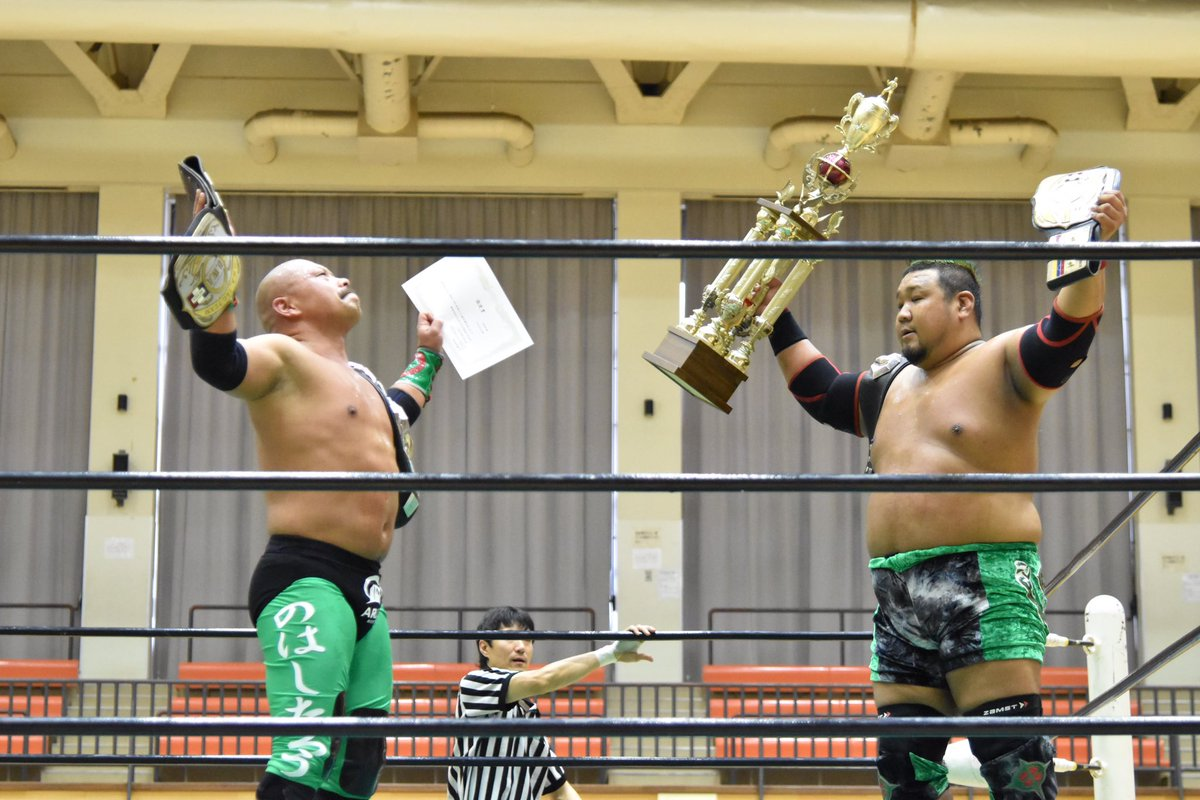 "Michinoku Pro: ""Golden Week Series 2019"" 2 títulos en disputa 10"