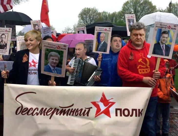 У пам'ятних заходах 9 травня взяли участь 700 тисяч осіб, - поліція - Цензор.НЕТ 6558