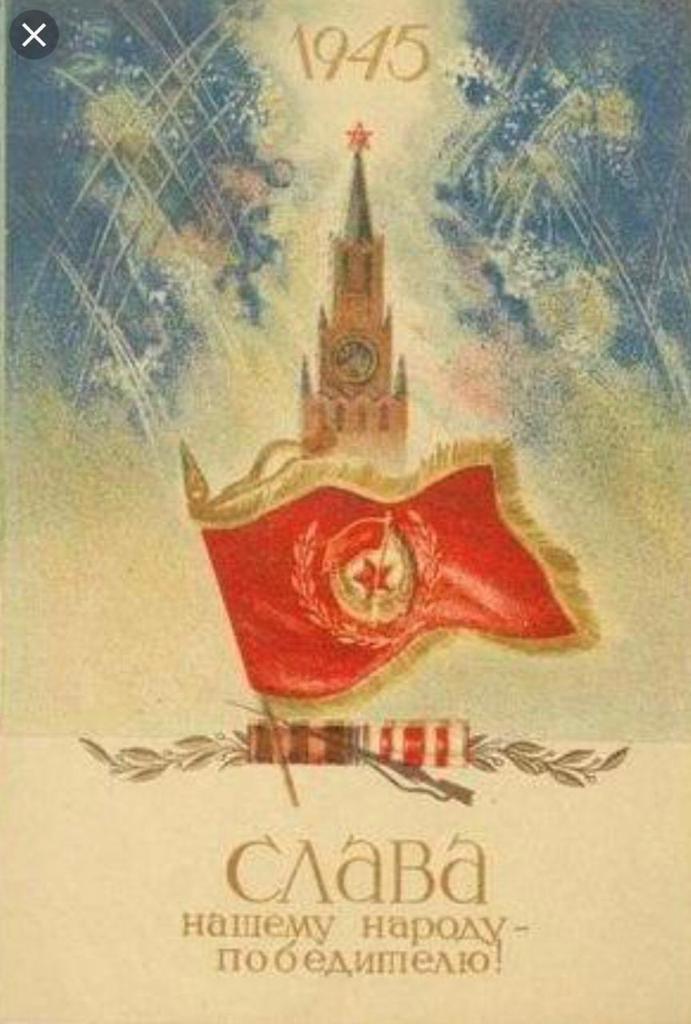 День победы открытки ссср детские, открытки марта