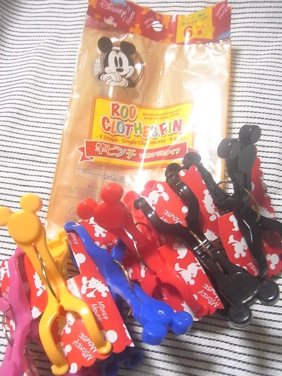 test ツイッターメディア - DAISOにあったミッキーの竿ピンチ6個入り✿*.(❁′ᗨ‵❁)*✲゚ カラフルなカラーと黒が2つ入っていて可愛い(pq♡∀♡) #DAISO #mickey #百均 https://t.co/3XisNnJlvz