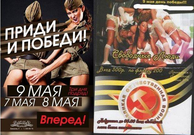 В памятных мероприятиях 9 мая приняли участие 700 тысяч человек, - полиция - Цензор.НЕТ 9456