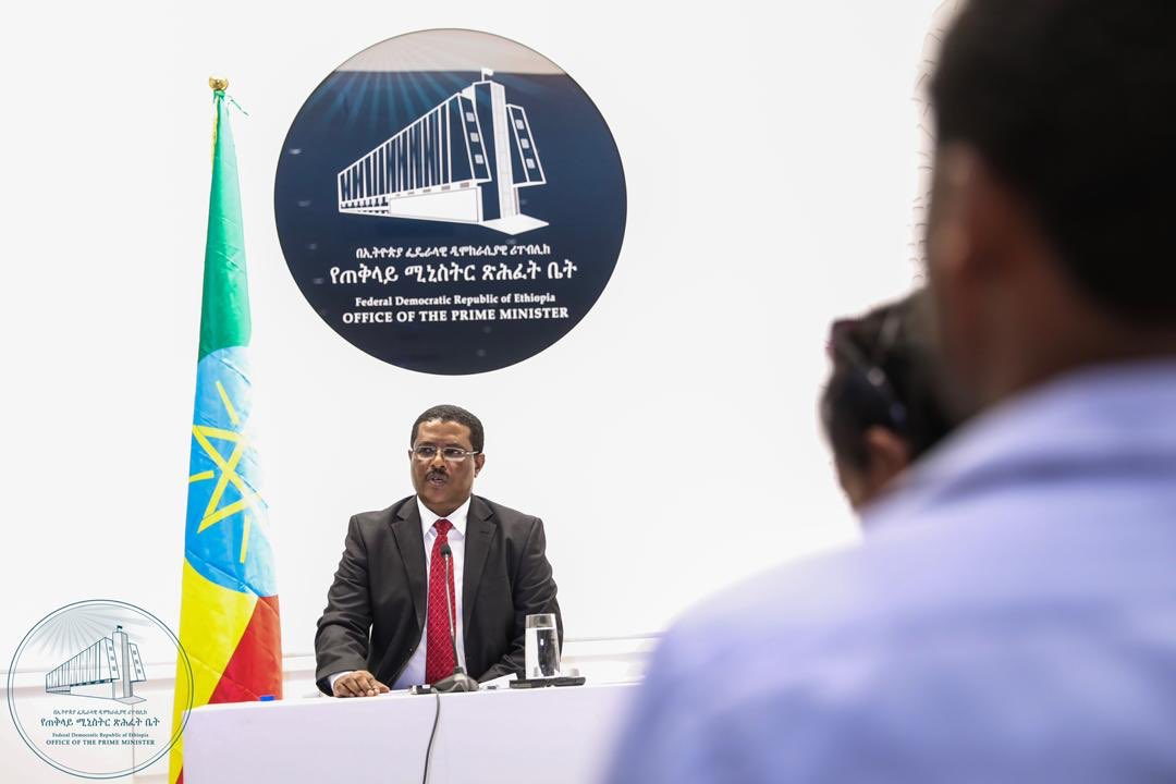 Office of the Prime Minister - Ethiopia on Twitter: