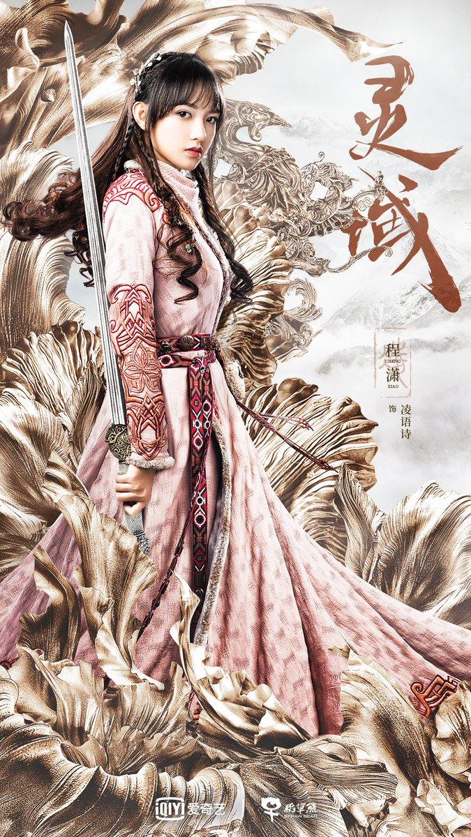 ChengXiao weibo update💕💕💕 很美丽😍💘💖 💖🌹我爱潇🌺💝 #程潇 #성소 #ChengXiao #ソンソ💕 #宇宙少女   weibo id🌼💗👉@宇宙少女_程潇 🌹💝👉https://m.weibo.cn/status/4369993971634794…
