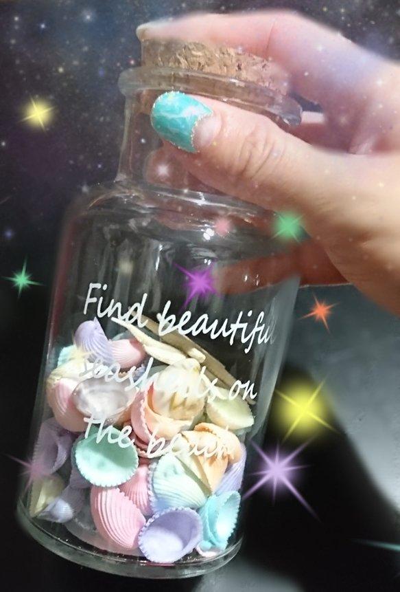 test ツイッターメディア - ライブの空き時間で キャンドゥに行ってきましたぁ❤️  かわいい瓶と貝殻を見つけたので 作ってみましたぁ💗💗💗  かわいい〜🐹💕 お気に入りです😍🎵 300円クオリティー💋  #キャンドゥ https://t.co/kQg9qY9yzt