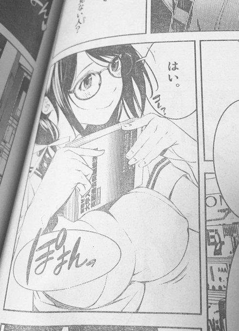 化物語 漫画公式さん がハッシュタグ マガジン をつけた
