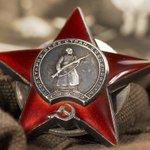 Image for the Tweet beginning: С Днем Победы!