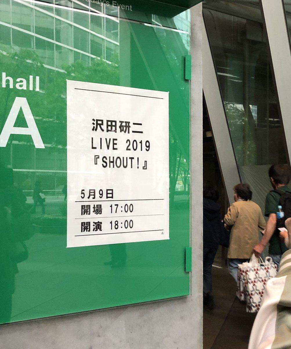 コンサート ブログ 研二 沢田