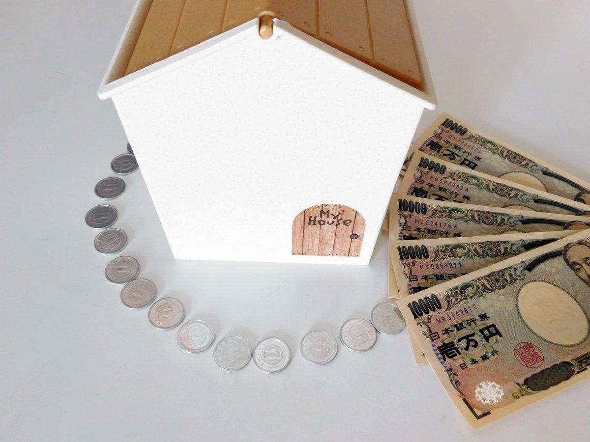 不動産のちょっと気になる話家や土地を買う際に、住宅ローンを利用する方法があります?その審査が通るかどうかってドキドキしますよね?審査には仕事内容、年収、勤務体制、家族構成などが見られます。他にローンを組んでいると借りれる額が減ったりするので要注意です⚠️ #不動産 #住宅ローン