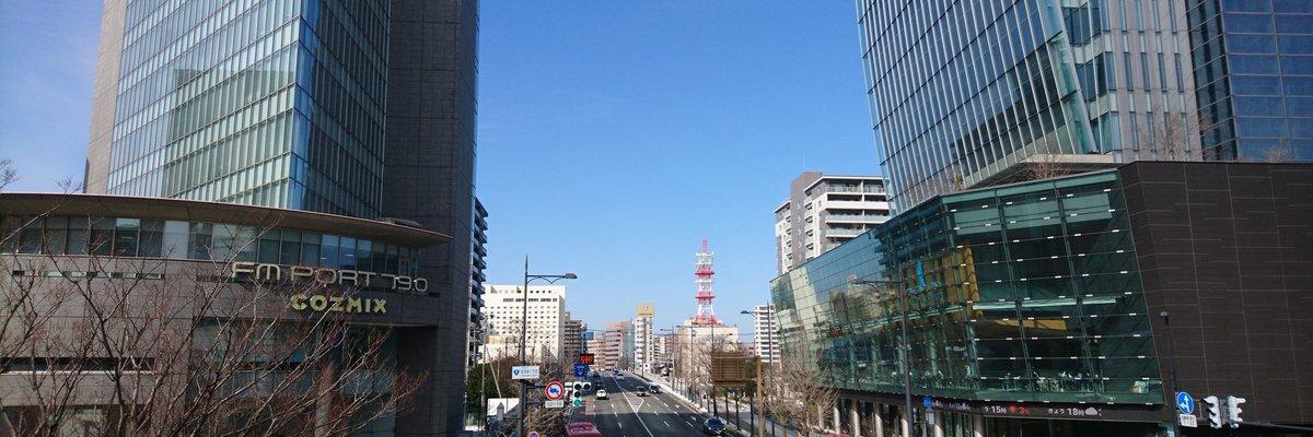 新潟って良いな。(*´꒳`*)それなのに、今時の若者は、就職を機に県外(東京)に行ってしまう。(-