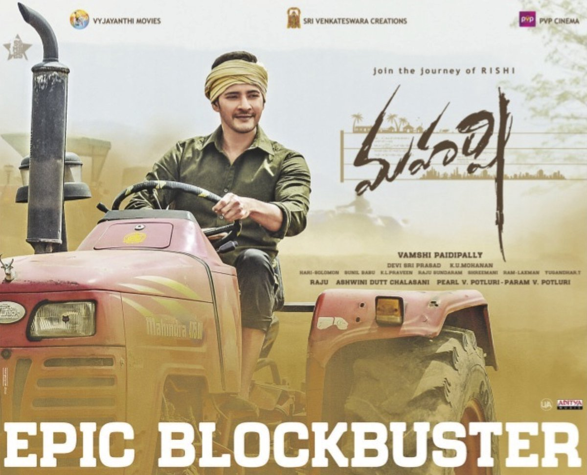 #Maharshi First Day Telugu States Collections @MBofficialTeam @FanofSSMB #MaheshBabu #MaharshiOnMay09th #MaharshiCollections #MaharshiCelebrations #BlockbusterMaharshi   #MaharshiDay, #MaharshiMania #MaheshMania http://123telugunews.in/maharshi-first-day-telugu-states-collections/news/ …pic.twitter.com/AmiS6pKP1b