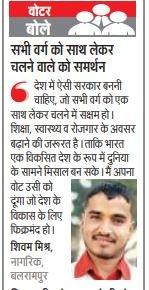 #Jagrannewspaper https://t.co/Z1tyq8YeBu