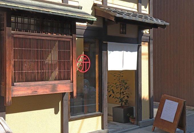 お茶と味わいたい日本茶スタンドと老舗和菓子屋が生んだサツマイモの最中「IMONAKA」老舗の和菓子屋「鍵甚良房(かぎじんよしふさ)」の職人さんによって作られたもの熊本産のシルクスイートを使用YUGEN(京都市下京区仏光寺通寺町)