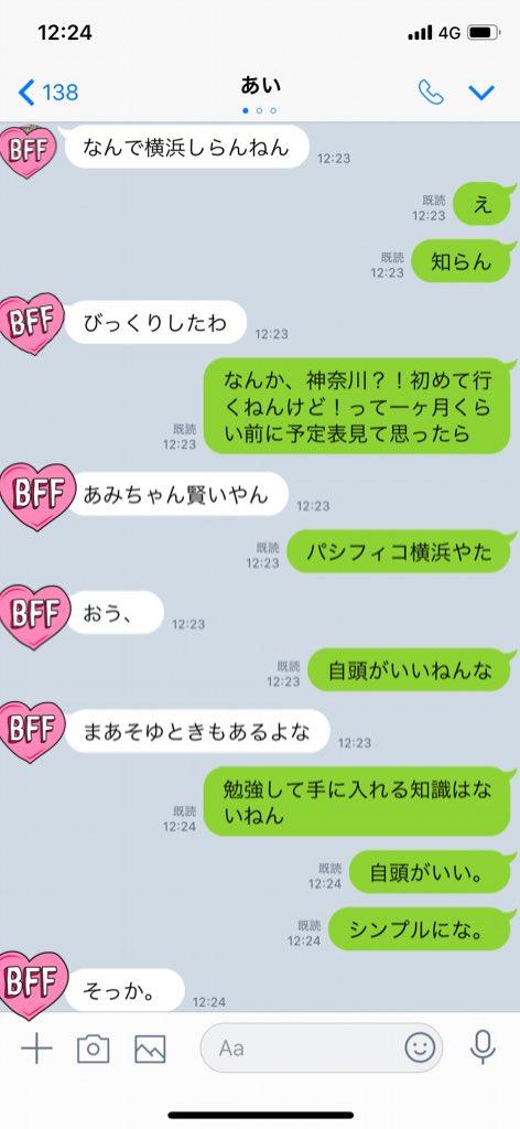 【朗報】NMB48が2日連続オリコンシングルデイリー1位