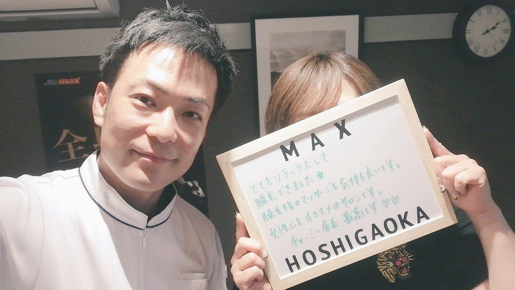 メンズ脱毛MAX名古屋星ヶ丘店ではレディースのお客様の脱毛も可能です?脱毛料金はレディース料金となりますのでお気軽にお問い合わせください?