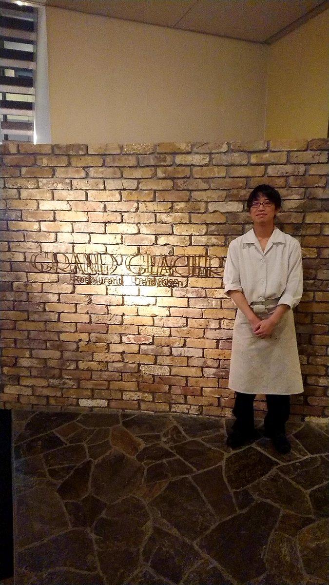 卒業した 関谷 哲史君(女満別高校出身)に会ってきました!関谷君は地元、網走セントラルホテルに就職し元気に頑張っています。GWは忙しかったようですが、皆が休む時に働くのが調理師の仕事。立派な料理人になって下さい!