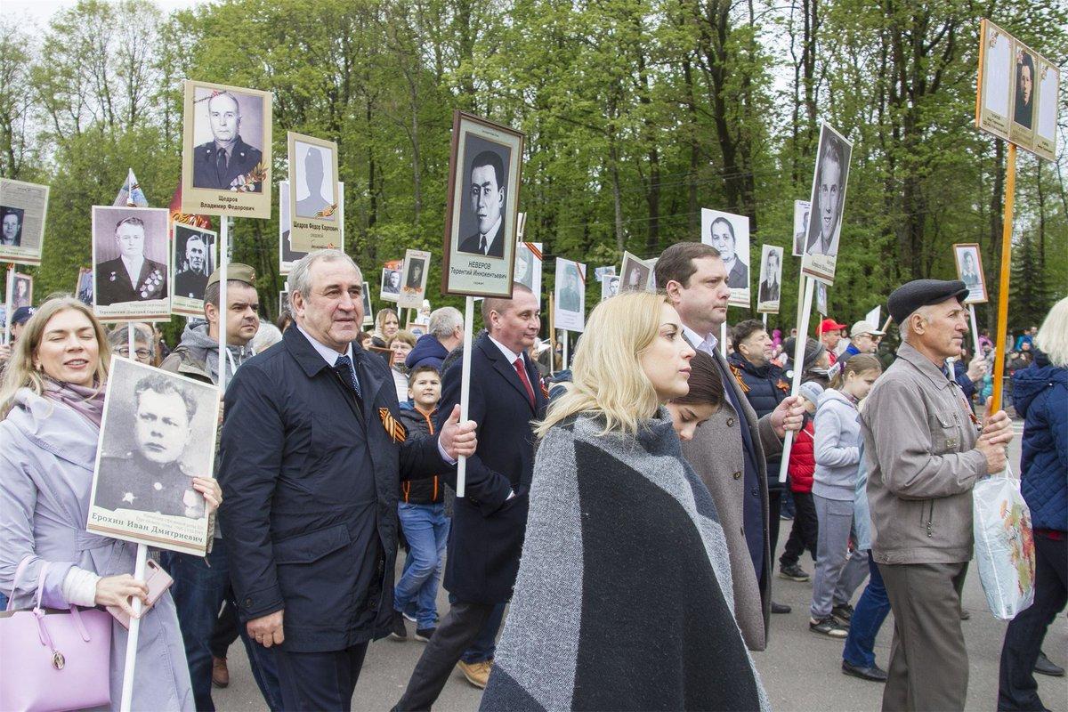 Смоленск фото новости