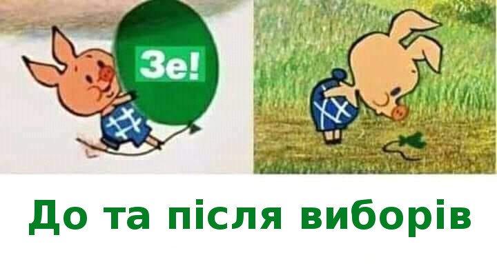 Сподіваюся, Рада прислухається до пропозиції Зеленського і призначить датою інавгурації 19 травня, - Разумков - Цензор.НЕТ 2187