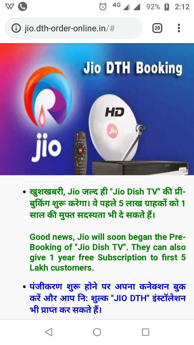 Jio Dish Tv